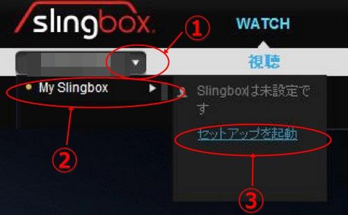 slingbox08